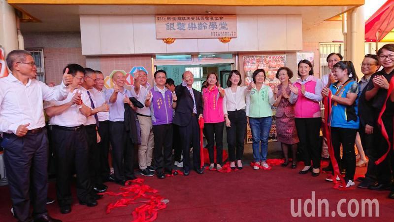 彰化縣溪湖鎮忠覺社區樂齡學堂今天揭幕啟用。記者簡慧珍/攝影