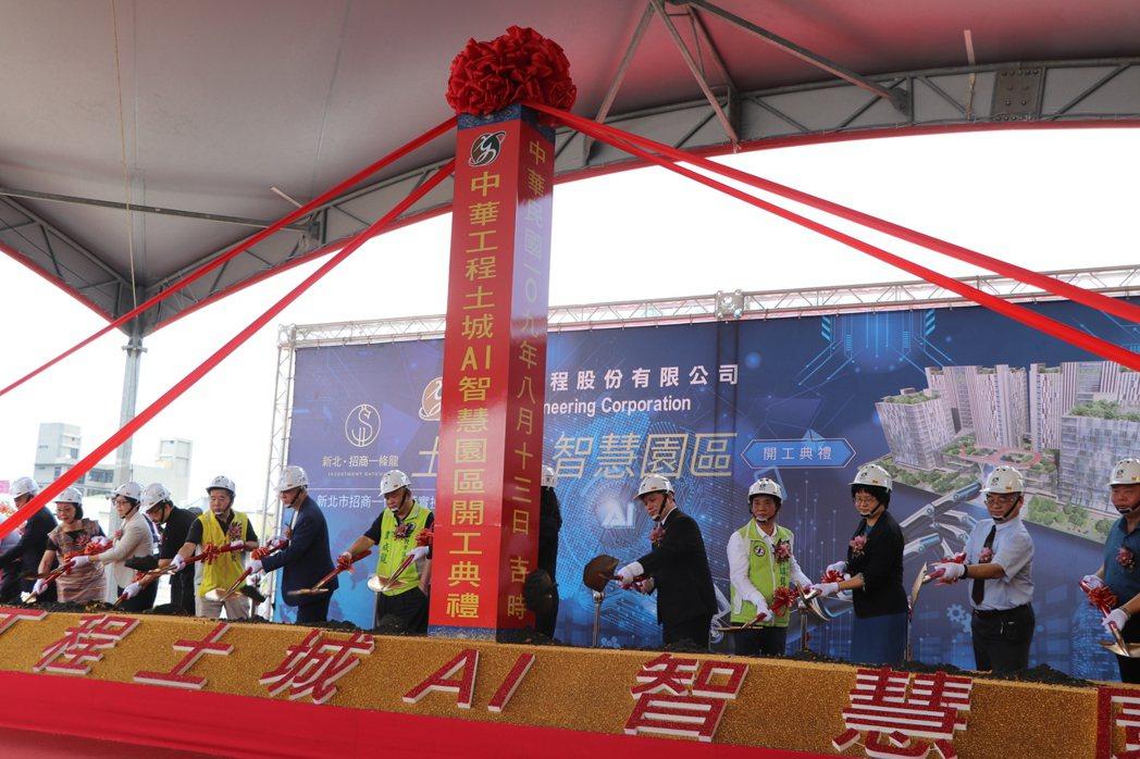中華工程公司斥資136億元於土城工業區興建基地面積5.35公頃的AI智慧產業園區...