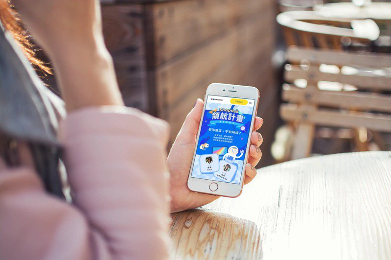 Snapask時課問暑假限時推出領航計畫,讓優秀學長姐在線上和準新鮮人一對一交流,提前部署大學生活。圖/Snapask提供