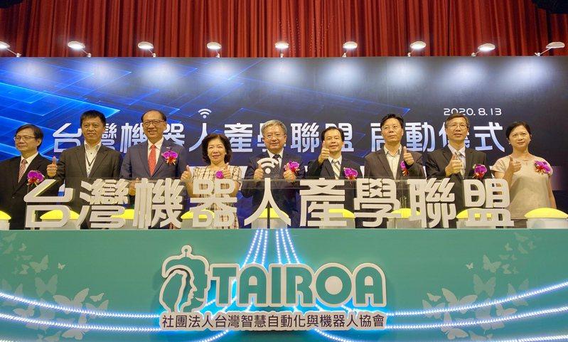 促進台灣機器人產業發展,台灣機器人產學聯盟今日假台大醫院國際會議中心舉行啓動儀式。 記者宋健生/攝影