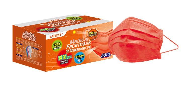 萊爾富將於8月19日上午7點限量開賣LAITEST萊潔醫療防護口罩「淡澄橘」款,...