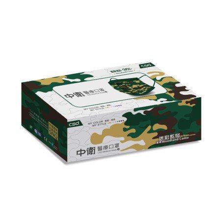屈臣氏指定門市將於8月20日限量開賣中衛醫療30片盒裝口罩,共有軍綠迷彩、酷黑迷...