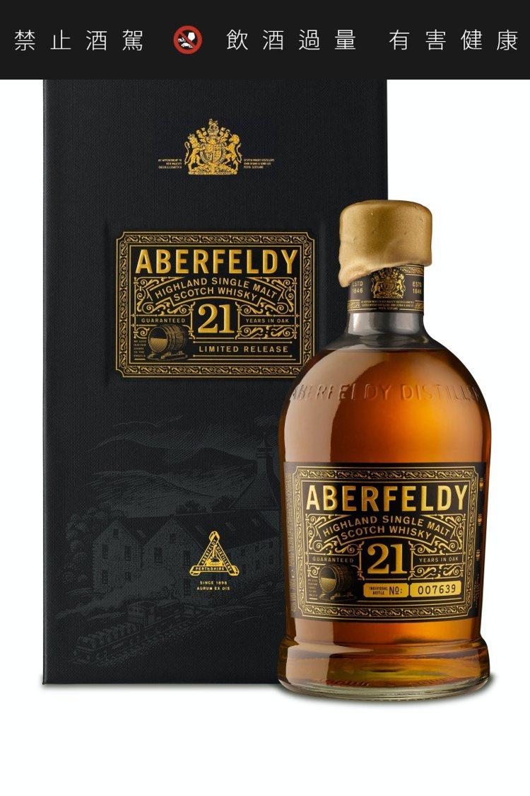 艾柏迪21年單一麥芽蘇格蘭威士忌,建議零售價4,200元。圖/大盛酒品提供提供