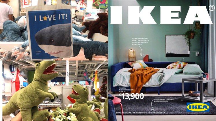 IKEA 2021年度型錄新登場,推出近千項新品。