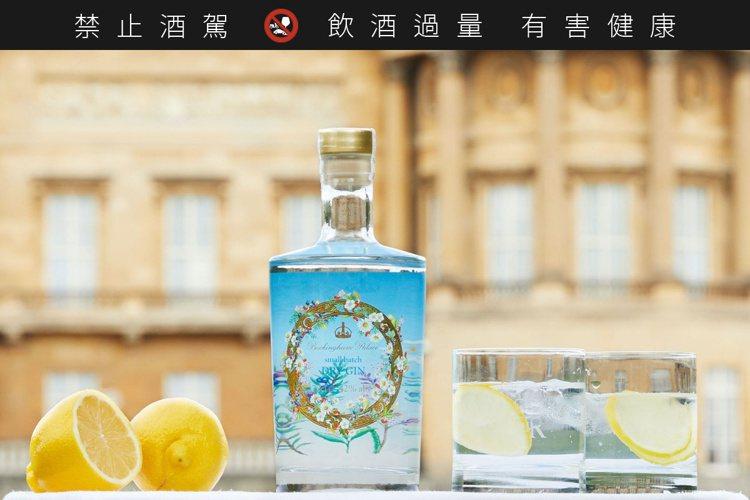 這款琴酒所使用的原料,都來自於白金漢宮花園的私人花園。圖/皇家收藏信託提供