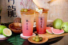 2杯2元!康青龍2款「紅心芭樂」新飲品 夢幻又消暑