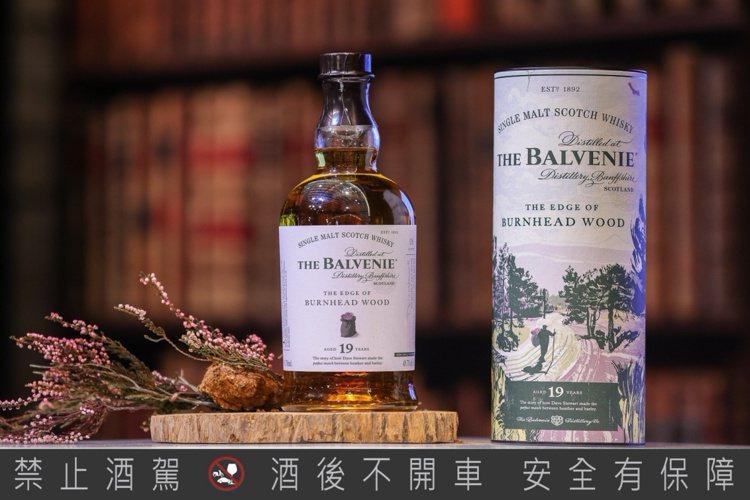 百富故事系列全新篇章「19年石楠蜜香單一麥芽威士忌」正式上市。圖/格蘭父子提供