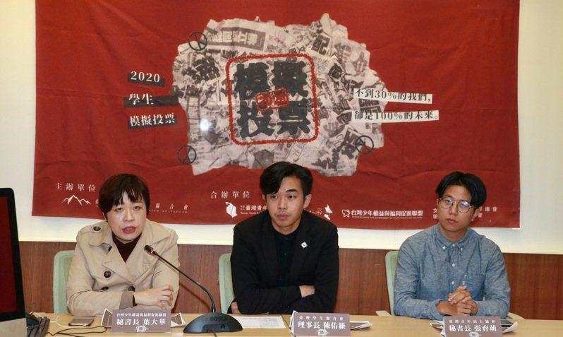 台灣青年民主協會秘書長張育萌(右一)表示,現在的確是討論主權、國家定位、建立新的國族認同甚至是制憲的時機。圖/聯合報系資料照片