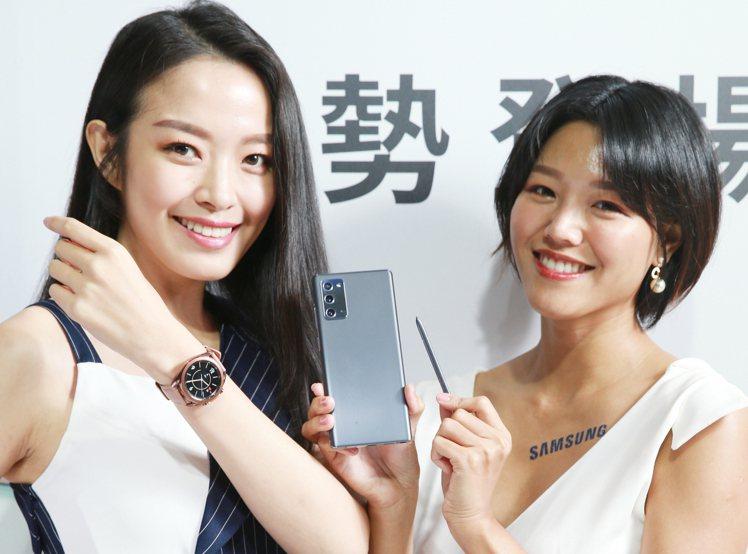 Samsung Galaxy Note20 5G旗艦系列搭配強大的Galaxy行...