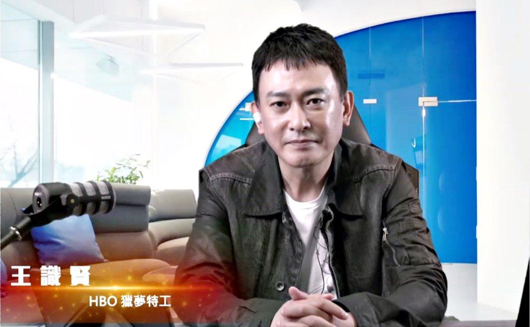 王識賢在劇中飾演一名腦神經專家。圖/HBO Asia提供
