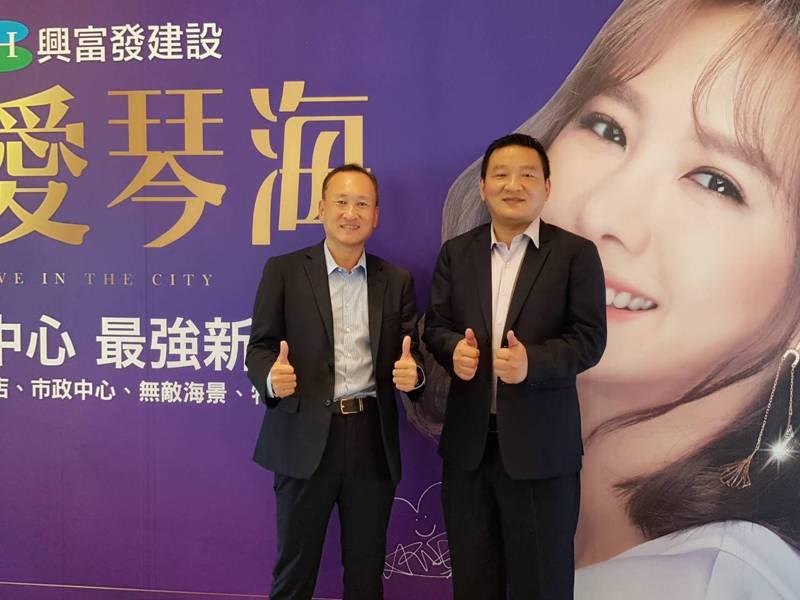 興富發建設(2542)董事長鄭志隆(左)表示,台南近年在南科加持下,區域新建案市場相當火熱,以7月中剛推出的「愛琴海」來說,全案共795戶,但三周就賣了250戶、超過三成。 記者陳美玲/攝影