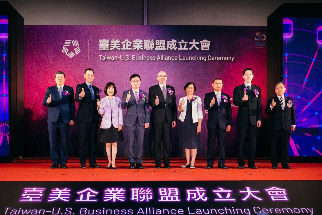 外貿協會8月13日於台北舉辦臺美企業聯盟成立大會,獲1000家台灣企業響應。圖/...