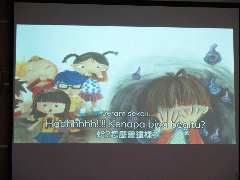 桃市教育局創新出版2本新住民語言繪本,並讓學生挑戰用印尼、越南語配音製作動畫,作為新住民語文教育補充教材,昨天分享成果。記者張裕珍/攝影