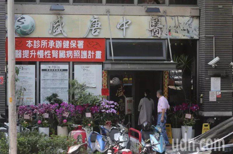 台中市盛唐中醫醫師呂世明疑違法加入已列為禁藥的中藥材硃砂,致台中市前議長張宏年一家人鉛中毒。 圖/聯合報系資料照片
