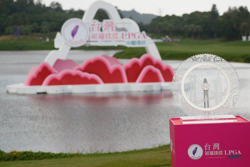 LPGA台灣賽今年確定因疫情因素取消。 裙襬搖搖高球基金會提供