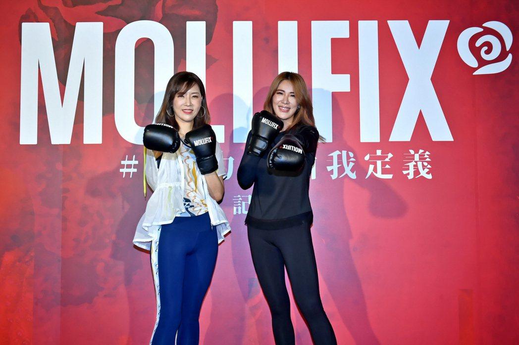 MOLLIFIX創辦人與聯名設計師小禎共同揮出女力拳擊,號招「#美力,由我定義」...