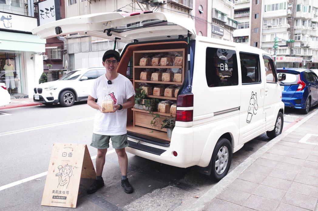 在店面裝修期間,niko bakery打造微笑吐司專車,每日定點停駐,供官網線上...