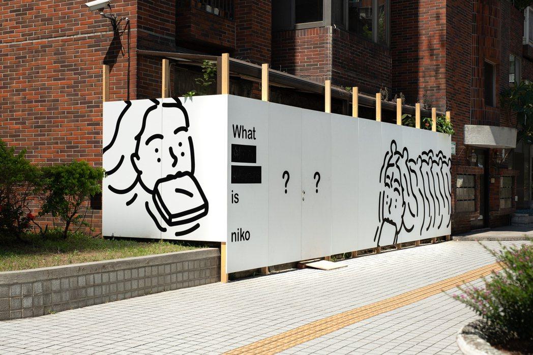 niko bakery請來新銳插畫家Johnnp設計CI及整體視覺。 圖/nik...