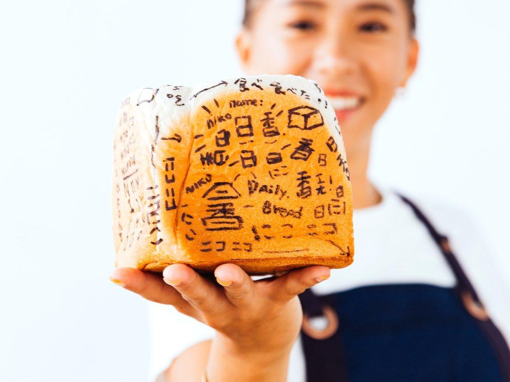 niko bakery著重手工製作的保濕口感,要讓喜歡生吐司的人感受到「連皮都好...