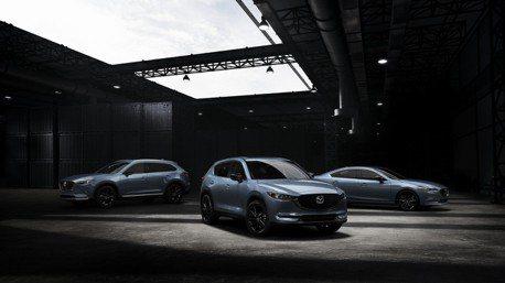 2021年式美規Mazda CX-5、CX-9、Mazda6 推出精心打造的Carbon Edition!