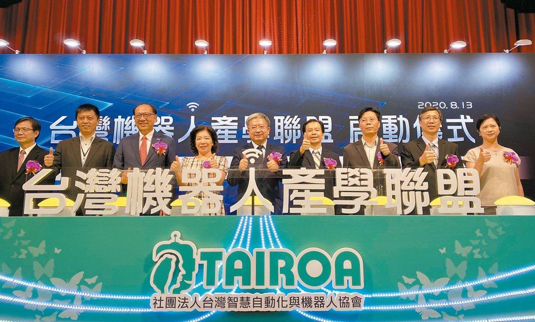 「台灣機器人產學聯盟」由台灣智慧自動化與機器人協會創會理事長卓永財(左三)、現任...