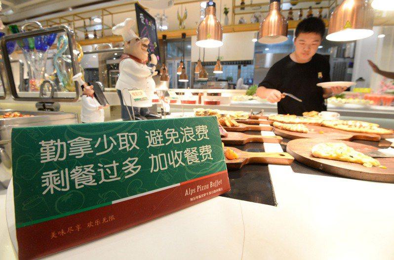 習近平開口後 中共全國人大將立法禁止浪費食物 新華社