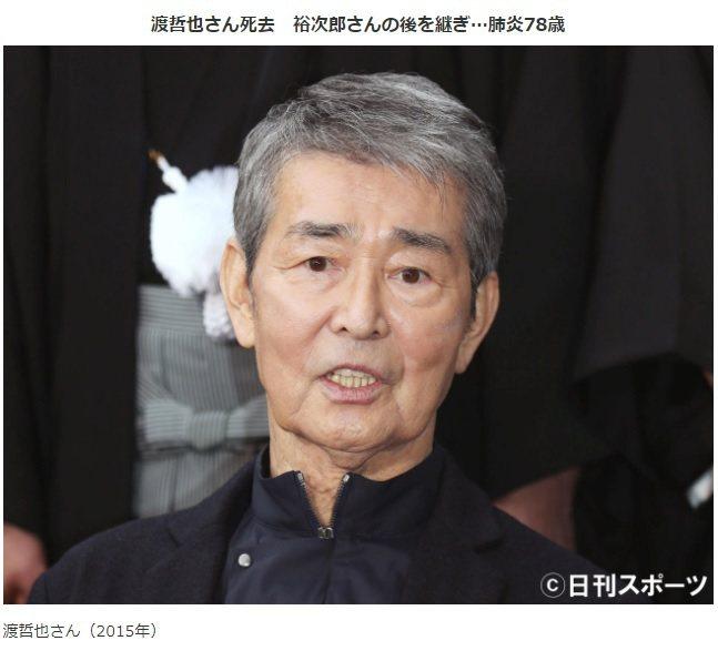 圖/擷自nikkansports