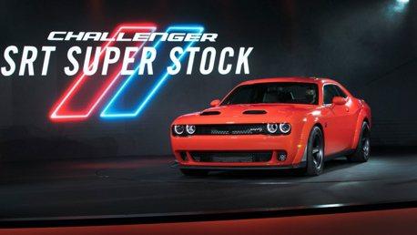 8萬美元有找的807匹馬力Dodge Challenger SRT Super Stock!