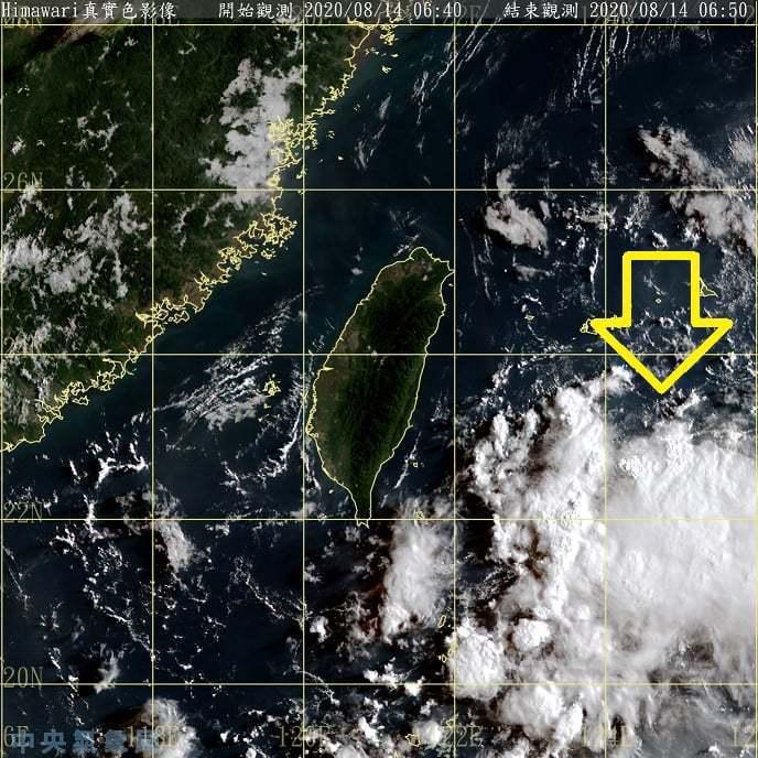 鄭明典表示,曾經支持第8號熱帶性低氣壓發展的東風波,主要影響今明兩天的天氣,午後...
