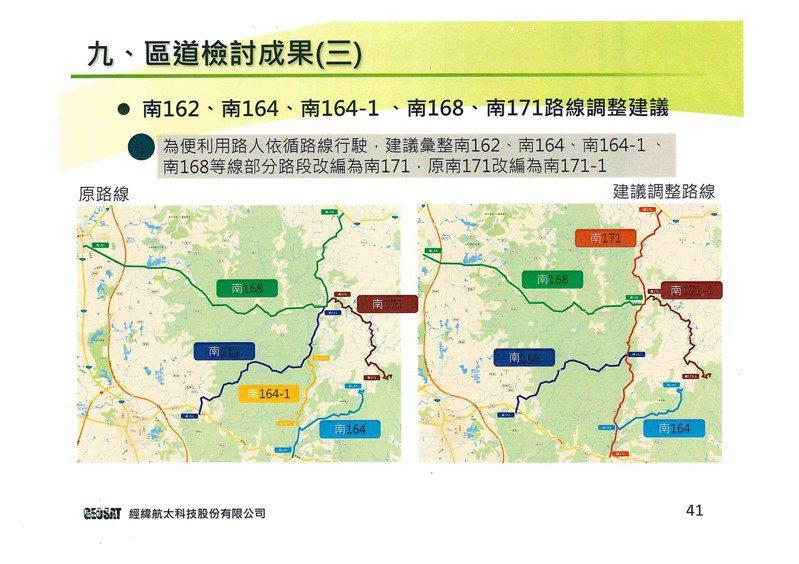台南市左鎮區道路調整圖。圖/市府提供