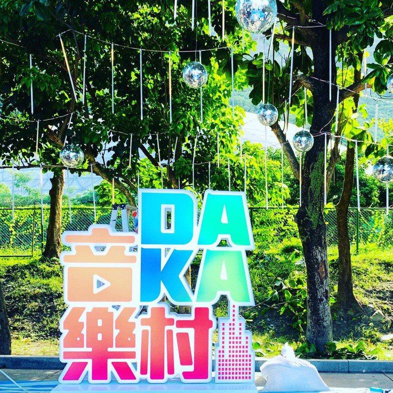 推廣原民音樂,台泥DAKA演唱會周六首度登場。(圖/台泥提供)