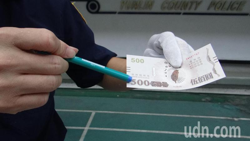 三倍券下方數字旁的圖案照光不會浮現數字,就是偽券,是辨識第二招。記者蔡維斌/攝影