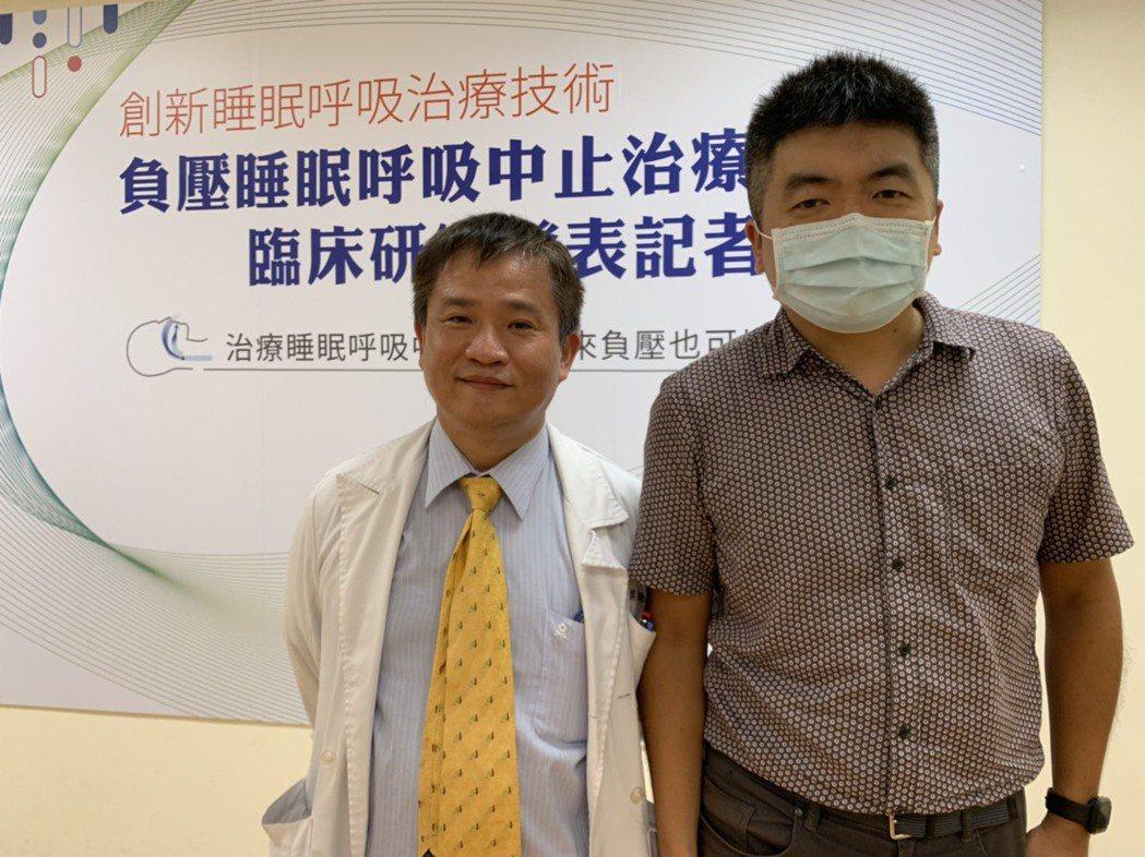 新光醫院胸腔內科暨睡眠中心主任林嘉謨(左)與38歲徐姓工程師(右),呼籲民眾正式...