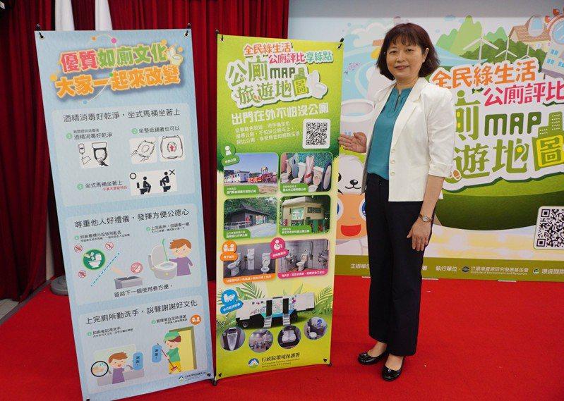 環保署環管處長蔡玲儀說明民眾透過掃描QR_Code即可參加「全民綠生活_公廁評比享綠點」活動。圖/環保署提供
