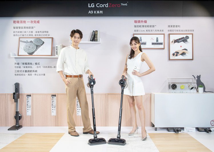 LG CordZeroThinQ A9 K系列WIFI濕拖無線吸塵器全新上市,乾...