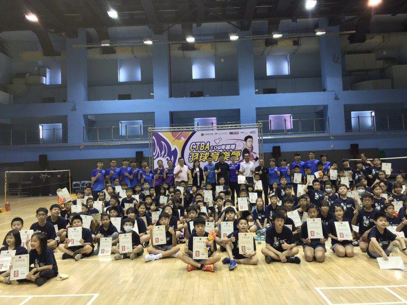 由中華羽球協會主辦的109年暑期羽球育樂營今天在台北體育館舉行結業式。記者劉肇育/攝影