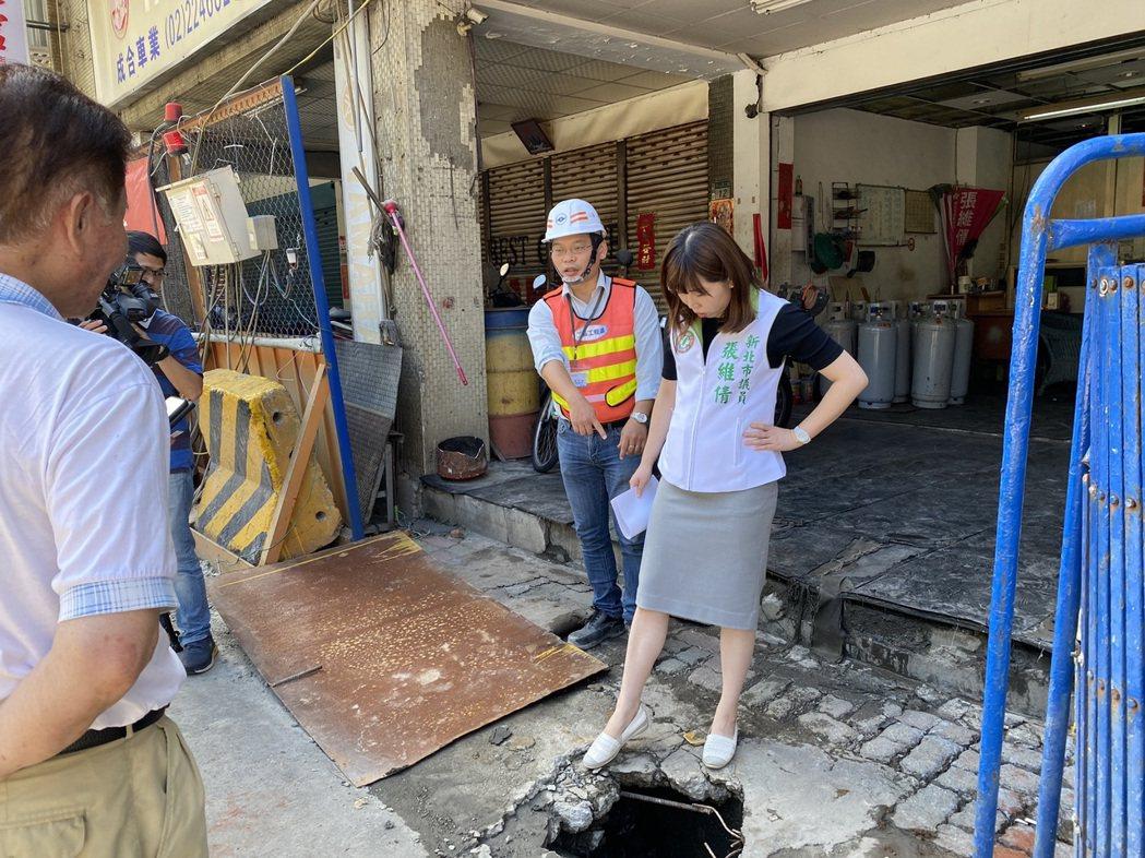 新北市議員張維倩今舉辦會勘,她表示捷運局與區公所應該盡速改善,並清查施工範圍的地...