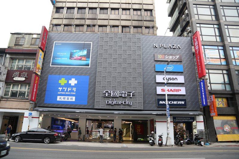 全國電子Digital City首家品牌複合店插旗基隆。圖/全國電子提供