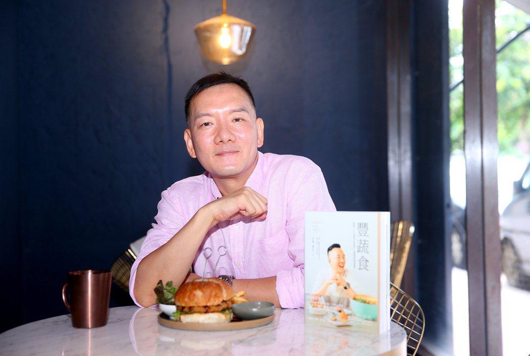 田定豐茹素20年,靠食療找回健康與心理平靜。記者余承翰/攝影