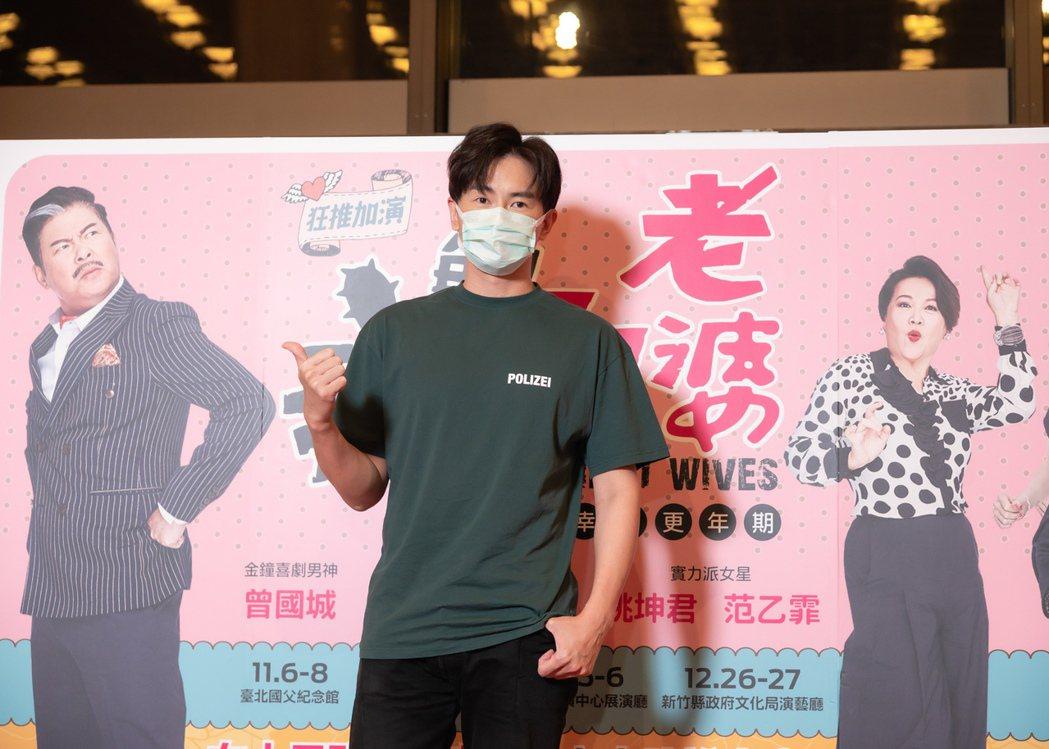鄭元暢特別捧場好友許瑋甯主演舞台劇「我的大老婆」。圖/果陀劇場提供