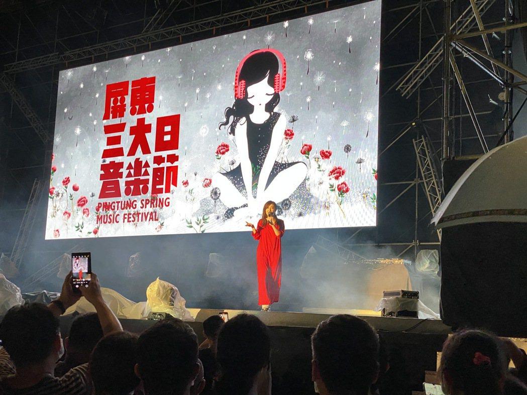 屏東三大日音樂節14日起在屏東縣立體育館前一連開唱3天,今天晚間蘇慧倫壓軸演唱多
