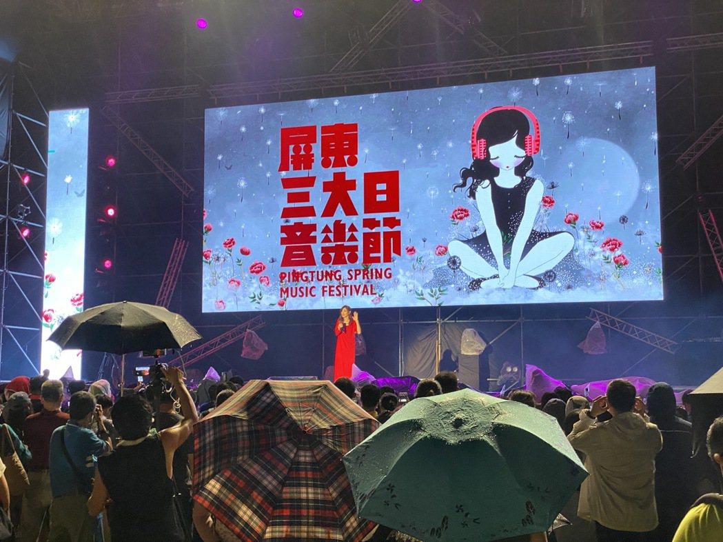 屏東三大日音樂節14日起在屏東縣立體育館前一連開唱3天,今天晚間蘇慧倫壓軸演唱多...