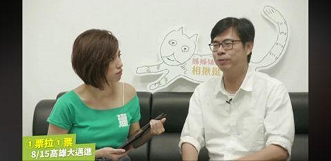 民進黨高雄市長補選候選人陳其邁今晚趕在倒數關鍵,開直播講「心內話」。記者賴郁薇/翻攝