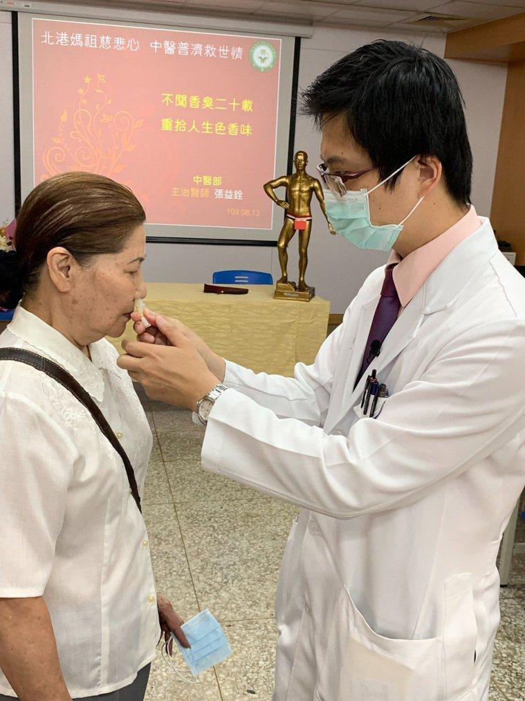 經中醫治療,張婦測試嗅覺,能夠正確聞出不同香精類別,她自覺很神奇。記者蔡維斌/攝...