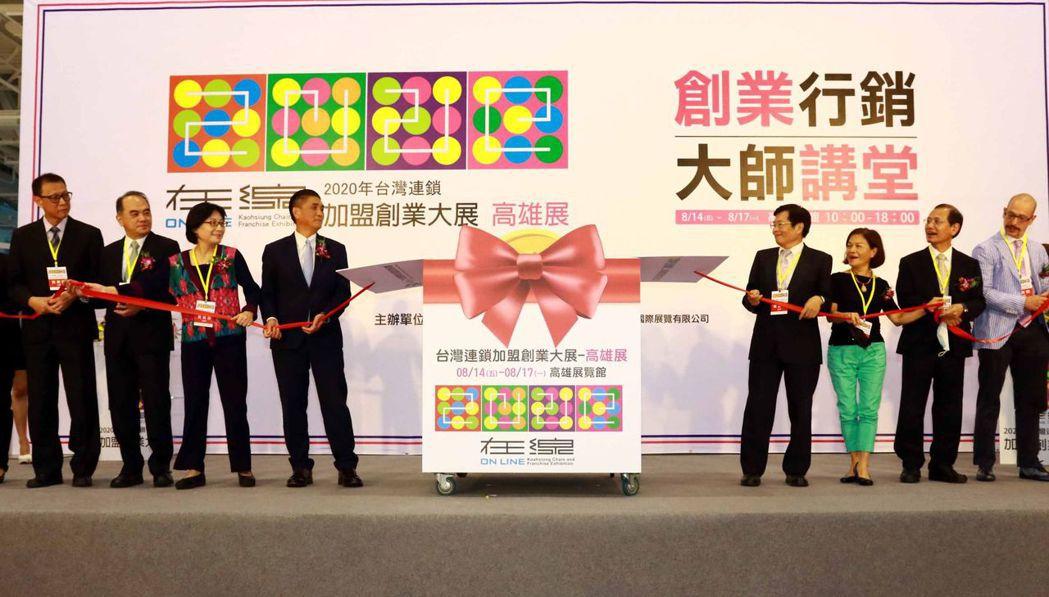 不畏疫情威脅,「2020台灣連鎖加盟展」在高雄展覽館盛大展出。 李福忠/攝影