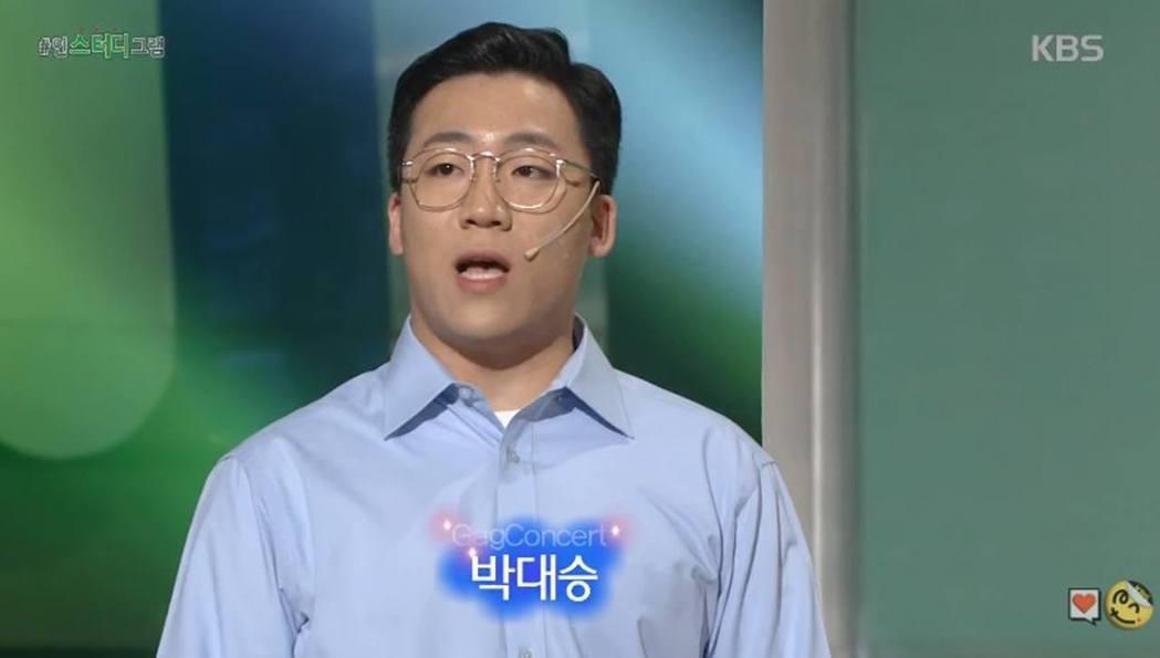 朴大承6月份向警方自首,坦承自己就是裝設針孔攝影機的人。圖/擷自KBS