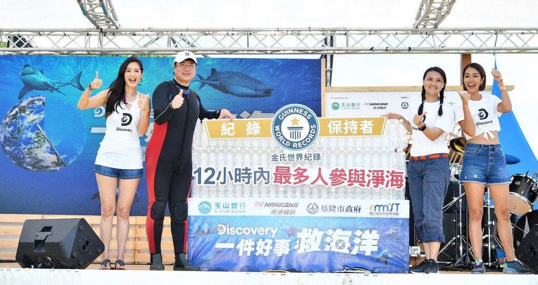 Janet(左起)、基隆市長林右昌、Discovery內容發行部資深總監馬豔華與...