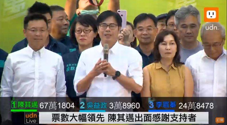 陳其邁當選高雄市長,出面感謝支持者。 圖/擷自udn直播