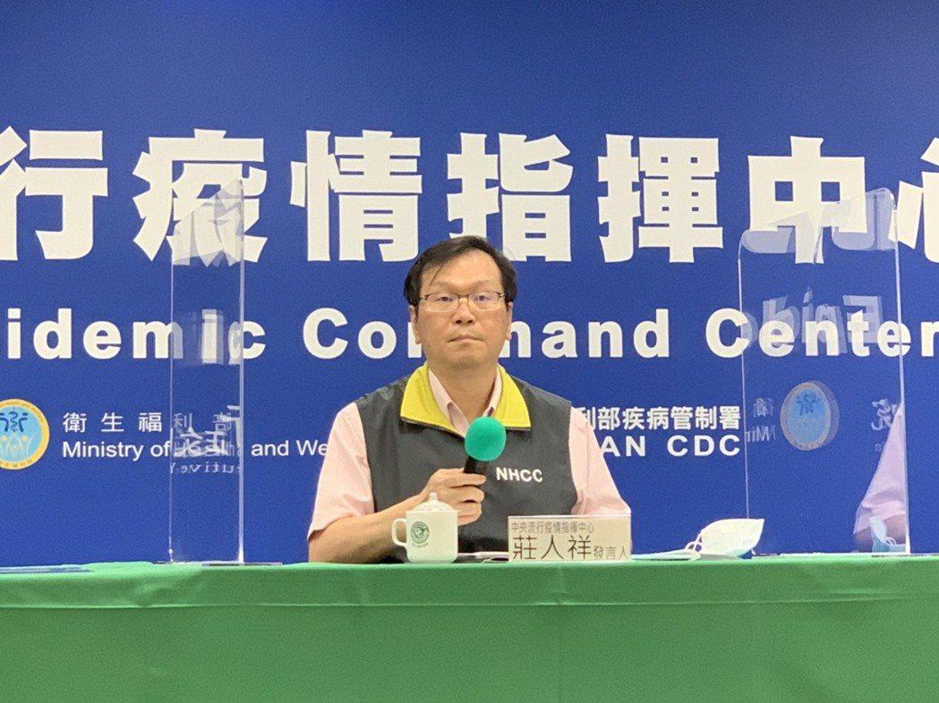 中央流行疫情指揮中心發言人莊人祥今說明新增一名境外移入案例。記者陳雨鑫/攝影