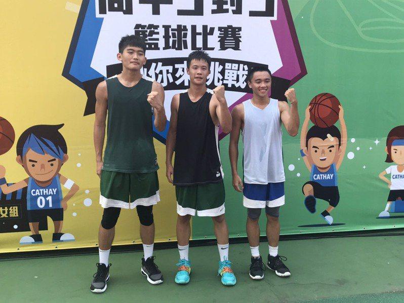 國泰青年節系列活動高中三對三菁英組由高苑拿下男子組冠軍。記者劉肇育/攝影